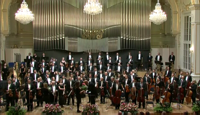 Opening Concert of the 49th Year of the BMF