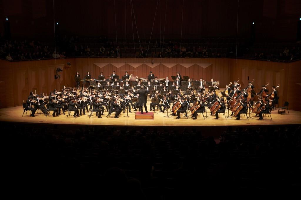 Korean Symphony Orchestra