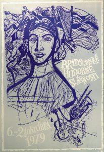 BHS plagát 1979