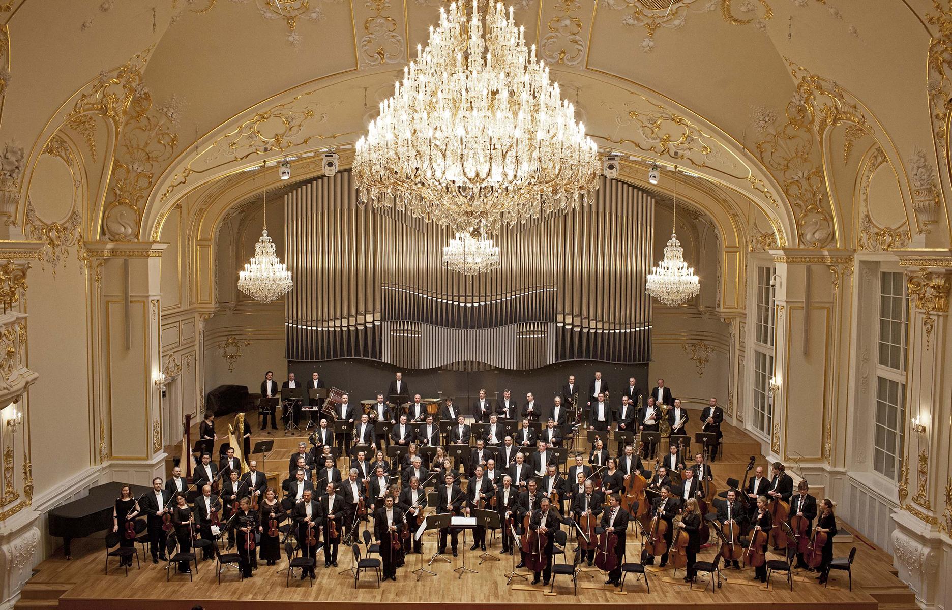 Slovenská filharmíonia