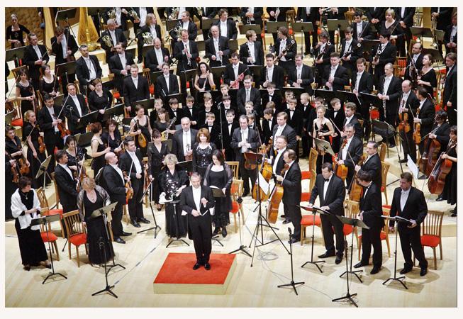 Mariinsky Theatre Orchestra in St. Petersburg