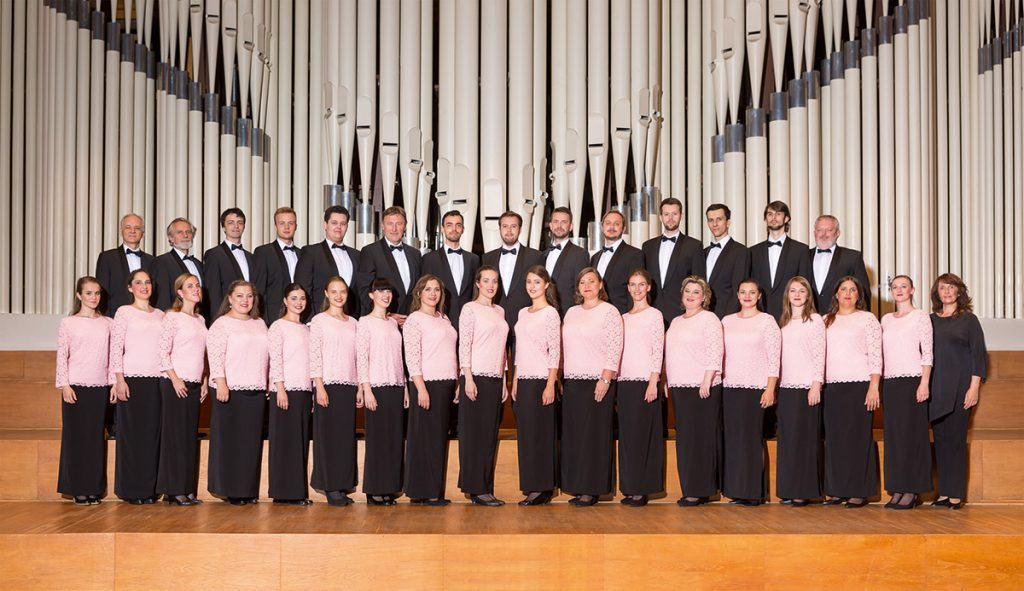 Lúčnica Choir