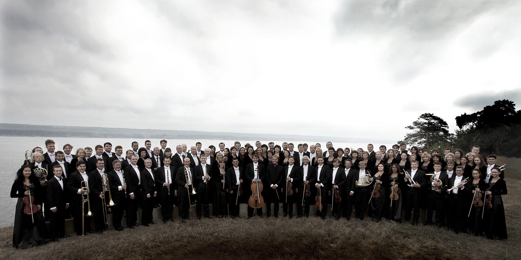 Tatarský národný symfonický orchester