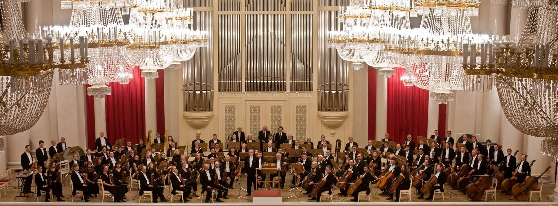 Petrohradská filharmónia
