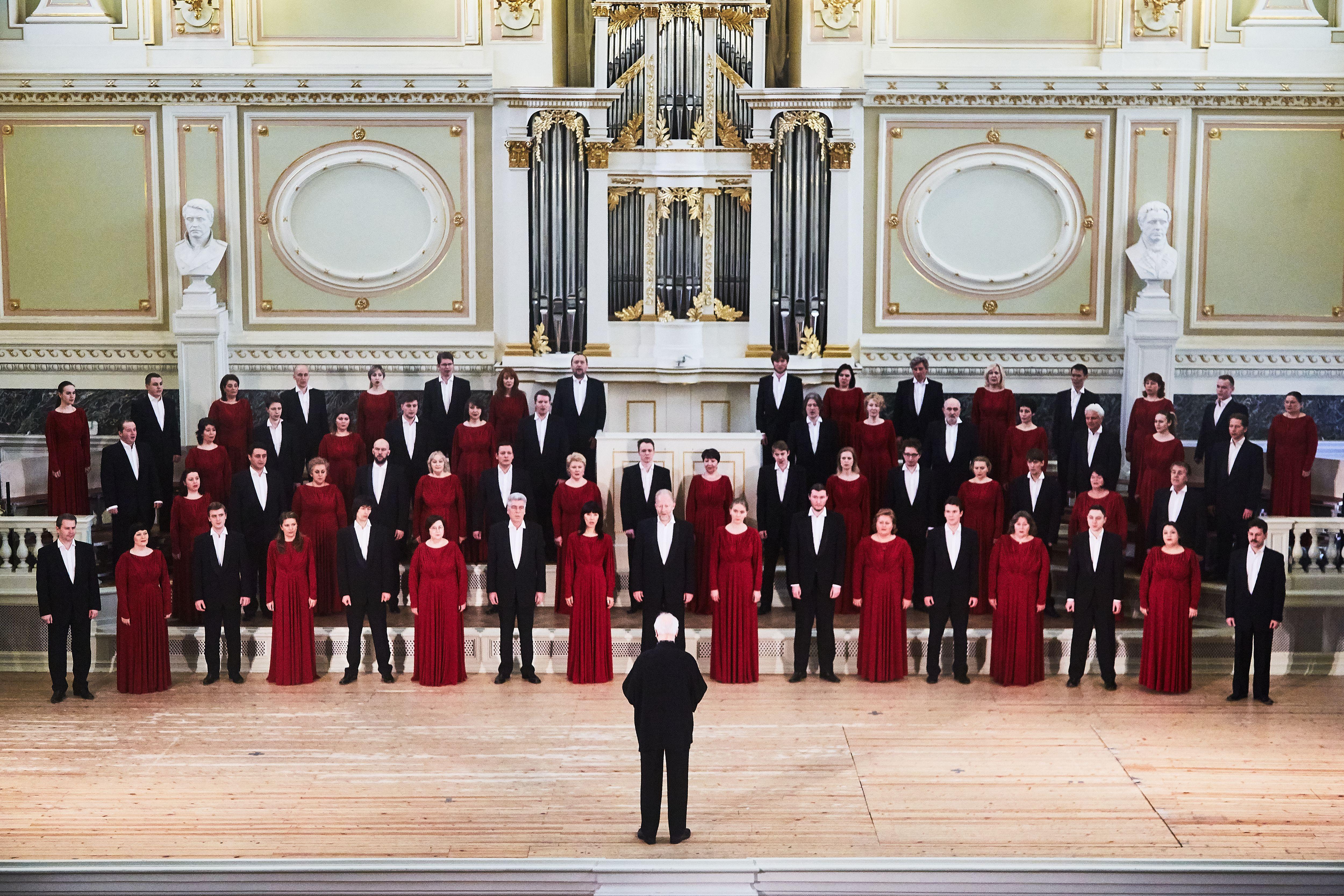 Štátny akademický spevácky zbor Capella, Petrohrad