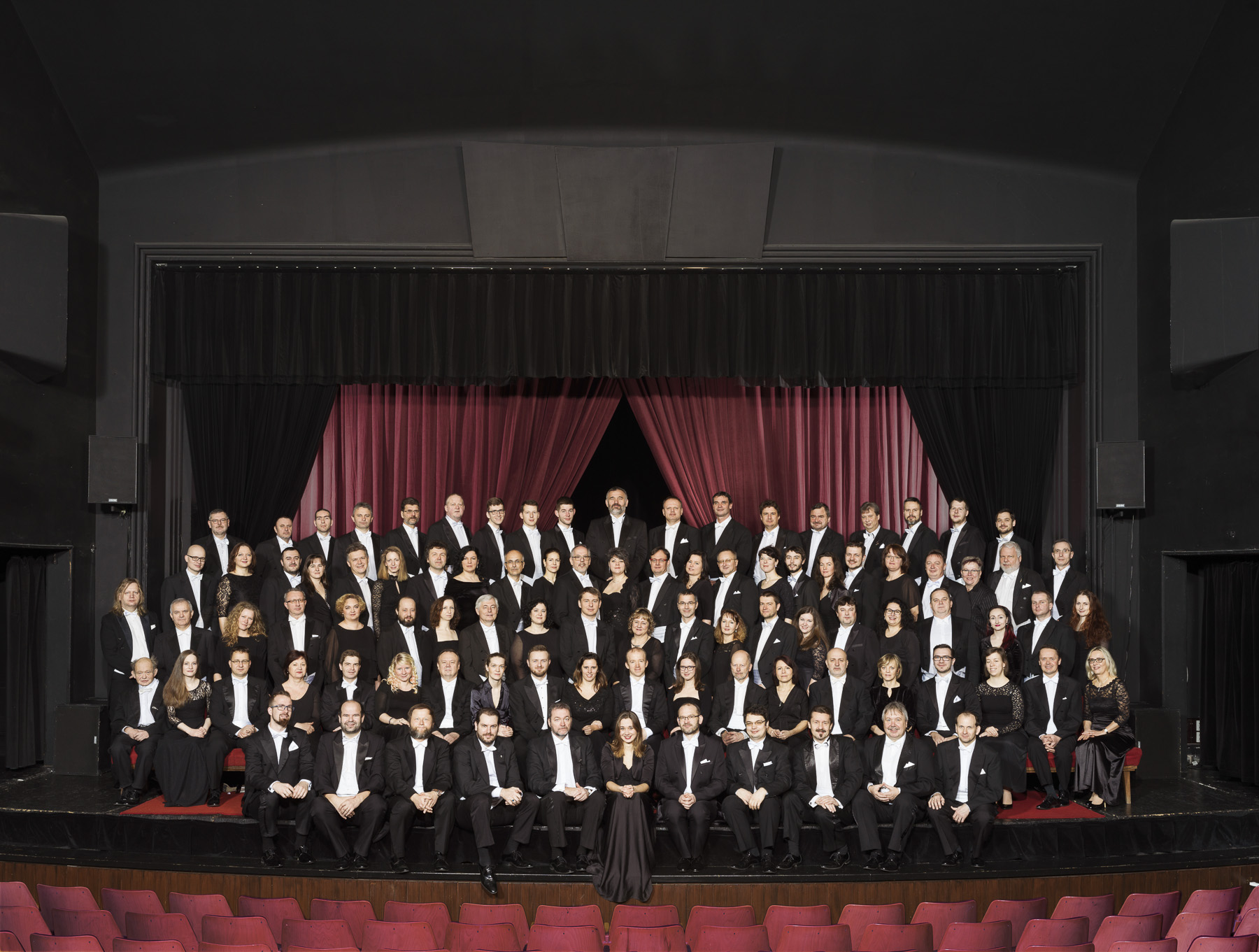 Janáčkova filharmónia Ostrava